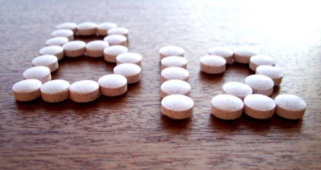 B<sub>12</sub>-vitamiini toitulisandid
